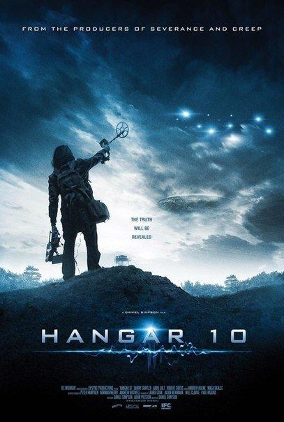 Ангар 10 (2014)