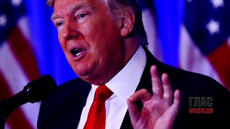 ✔ Трамп объявил войну Германии и готовит санкции против Северного потока – 2 – СМИ