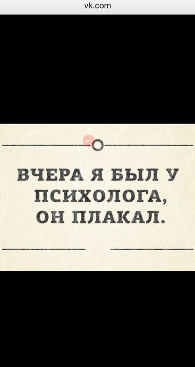 Митя Афонин