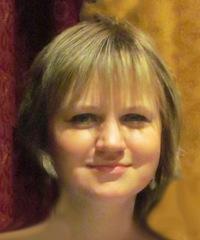 Ирина Бандурина