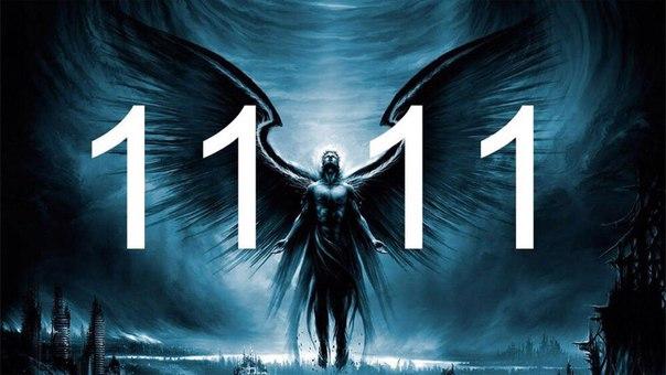 цифровые предупреждения* стали замечать одинаковые числа на часах (цифровых) не игнорируйте знаки вселенной, которая всегда оберегает вас и старается привлечь ваше внимание! давайте разберемся, и с помощью знания нумерологии определим значение этих