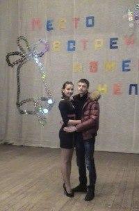 Вадим Заблоцкий, 17 февраля , Борисов, id104476521