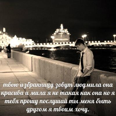 Ангелина Кондратьева, 18 апреля , Всеволожск, id223640659
