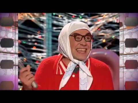 Сборник юмора юмористические монологи юмористические номера юмористический концерт женские монологи