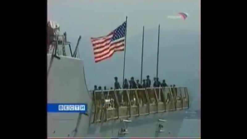 Бой с грузинским флотом 10 августа 2008 г