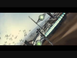 Star wars: episode vii trailer - george lucas special edition