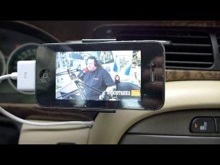 ПОТОКОВОЕ ВИДЕО эфира радиостанции ФОнтанка ФМ в автомобиле