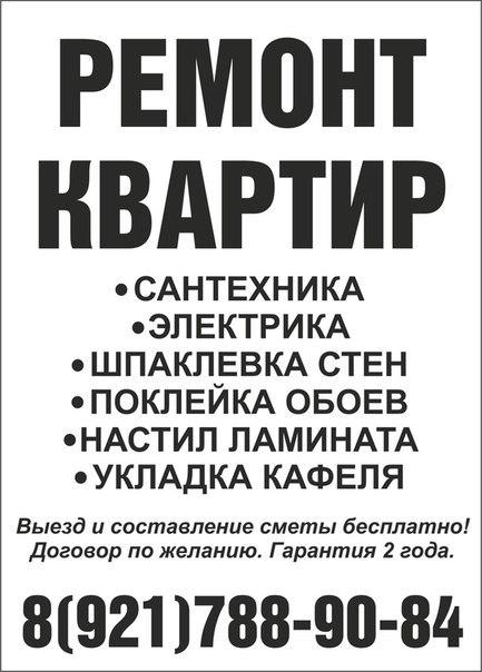 ремонтные работы в москве время проведение 2016