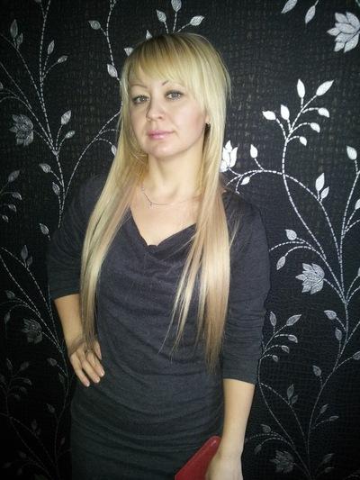 Гульсияр Абдрахманова, 24 апреля , Нижнекамск, id91650282