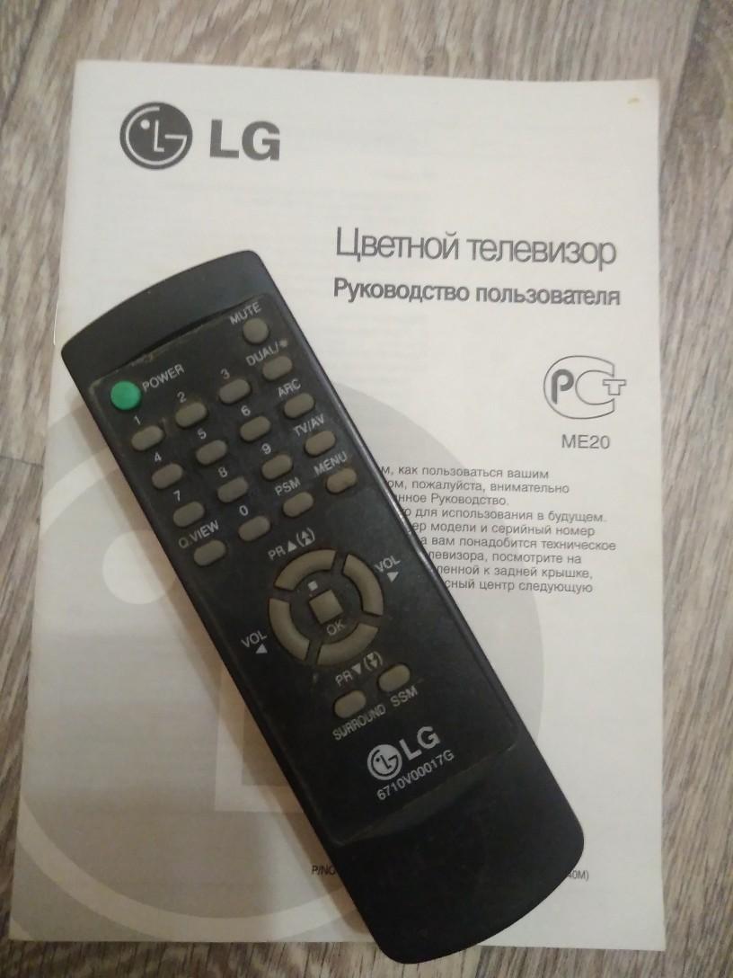 Купить Телевизор LG CF-20D79 20