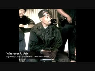 2Pac - Wherever You Are (Unreleased)