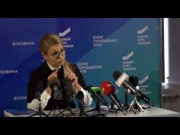 Позор! Тимошенко блатует и матерится на скрытую камеру. Удаляют везде!