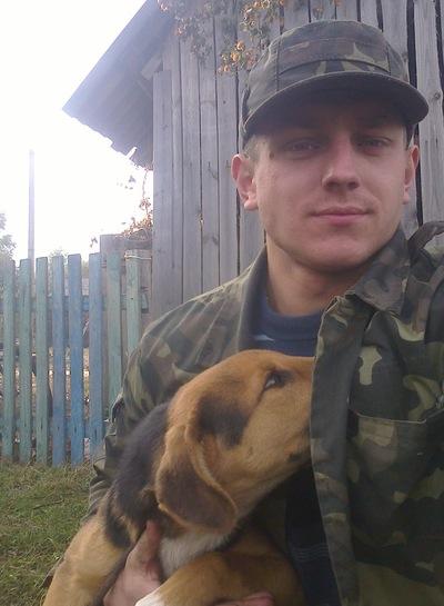 Иван Рафальський
