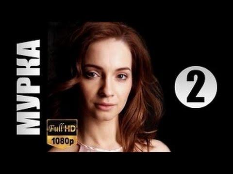 Мурка 2 серия 2017 Криминальный сериал HD 720р
