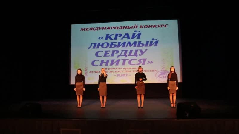 Студия современной музыки ONLINE_Прощальная комсомольская