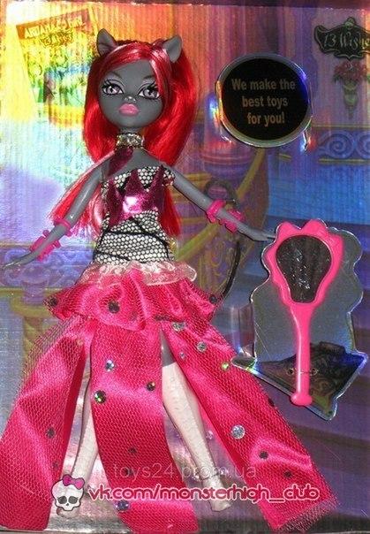 Куклы монстр хай и поделки
