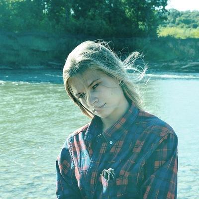 Дарья Мищенко, 12 июля 1996, Армавир, id98007510