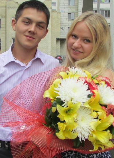 Максим Тырлов, 6 августа , Подольск, id143621254