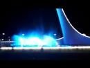 Олимпийский Парк в Сочи. 14.08.2018г. Шоу поющих танцующих фонтанов. Часть 15