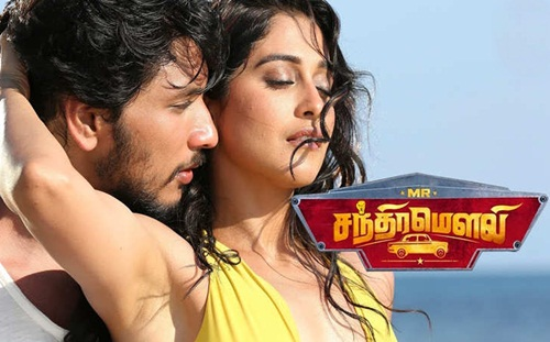Mr Chandramouli In Hindi Dubbed Torrent