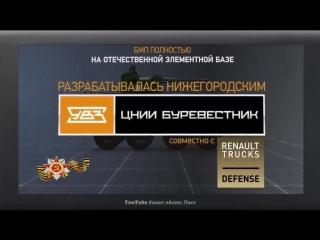 Самое Новейшее Оружие России! (впервые полная версия) (online-video-cutter.com) (1)