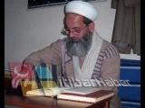Sehid Bayram Hocaefendi