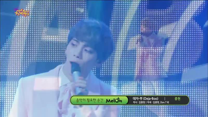 [HOT] JONGHYUN - Deja-Boo, 종현 - 데자-부, Show Music core 20150124