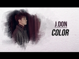 J.DON (N.Flying) - Color рус.саб