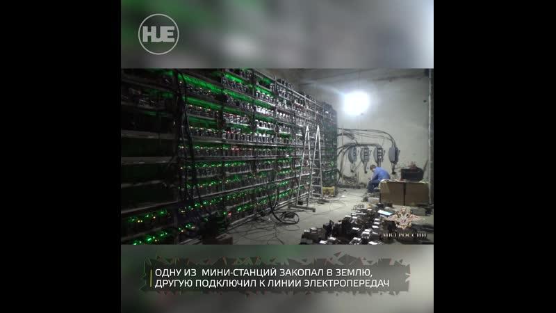 Парень из Хасавюрта незаконно качал электричество для своих майнинг-ферм