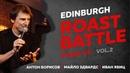 Roast Battle vol 2 Stand Up Стенд ап Эдинбург