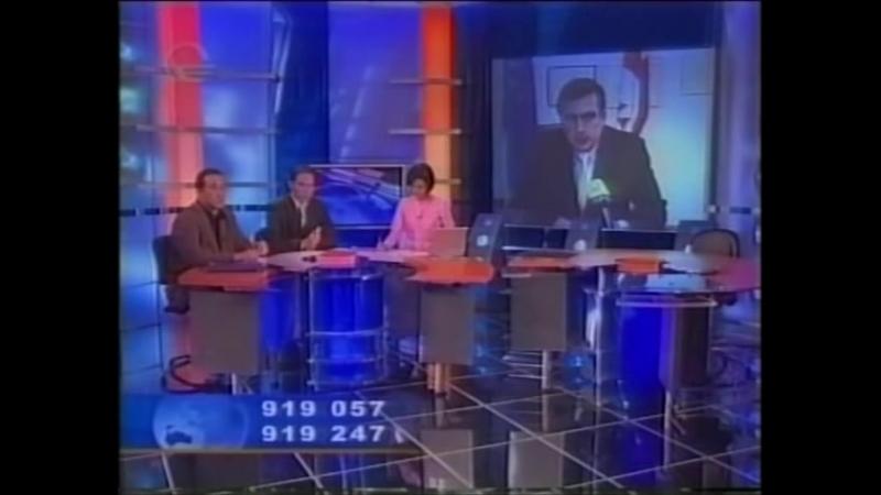 სააქაძვოილი მამალადზეს დაურგის იმედი ტვ 09 2003