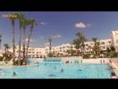 Отель Seabel Aladin Djerba 3 * Тунис Джерба