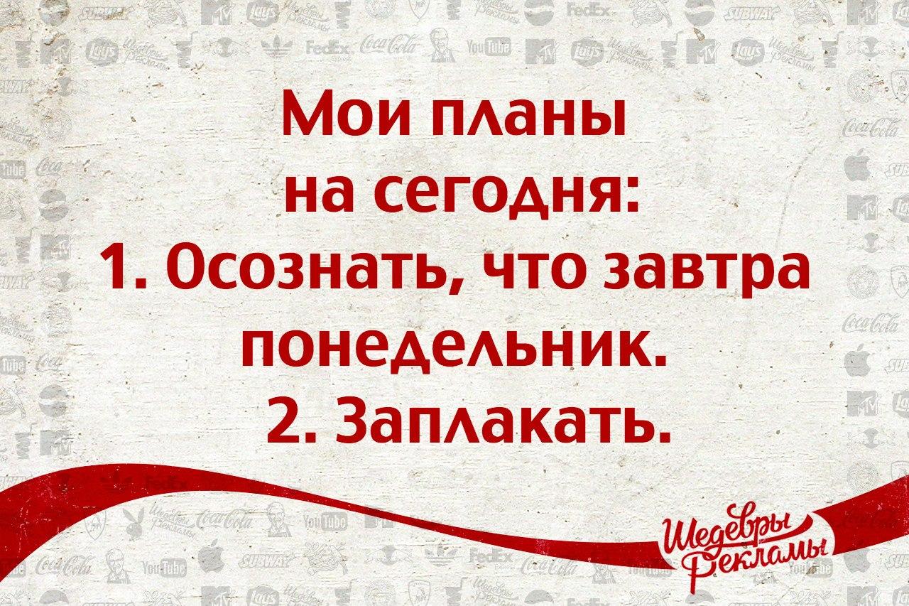 https://pp.vk.me/c7008/v7008715/28f83/s3y69gxjIiY.jpg