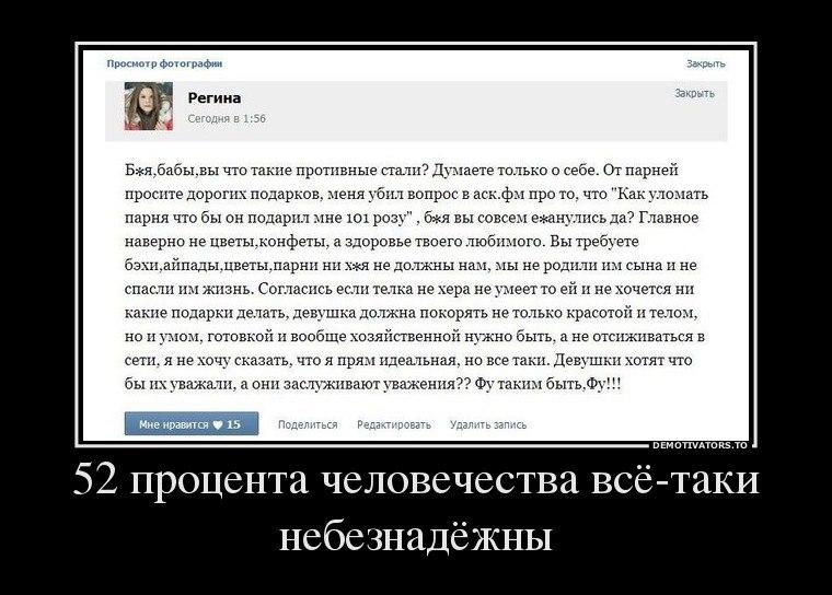 Вздрогнул шевченко тарас григорович стих хохол был уверен одном: