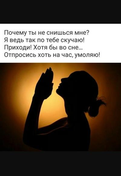 Виктория Юрина