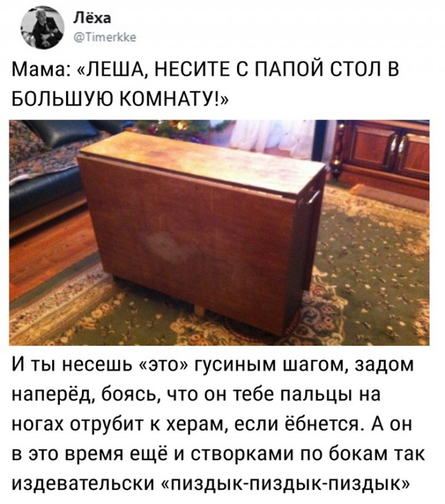 Димон Егоров | Ростов