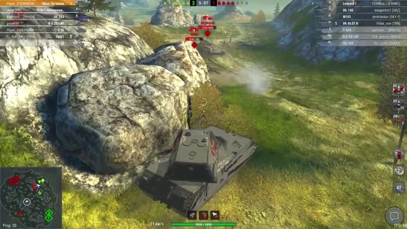 [KavayMan project] Maus - Бронеплита для командной игры. Обзор танка / WoT Blitz