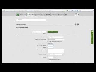 Как оплатить заказ на расчетный счет через Приват24