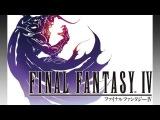 Интересные факты из серии игр Final Fantasy | Ретро Факты