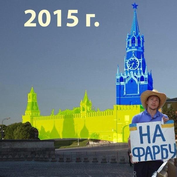 В Петербурге полиция задержала учителя истории за желто-синюю кепку - Цензор.НЕТ 4323