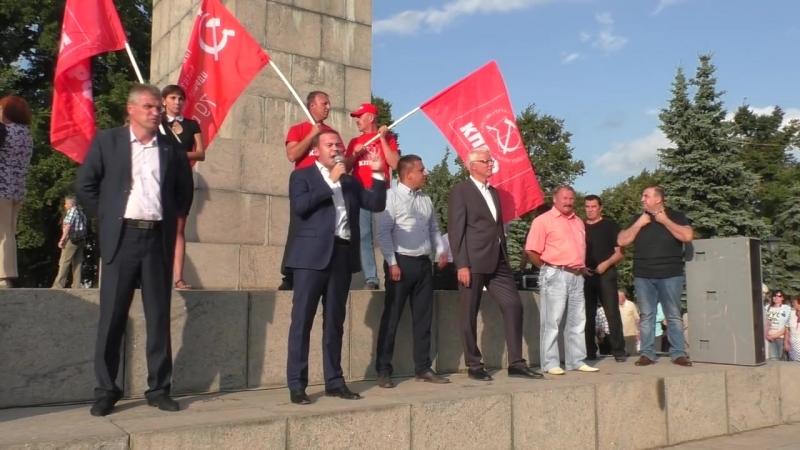 В Ульяновске прошло мощное протестное мероприятие ДЕНЬ ГНЕВА