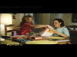 Джули Джонсон / Julie Johnson - MV