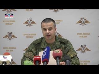На складах в Ичне хранилась документация на ракеты к Буку, сбившего боинг над Донбассом