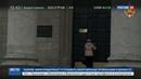 Новости на Россия 24 Украденную картину Шишкина нашли при задержании наркоторговцев