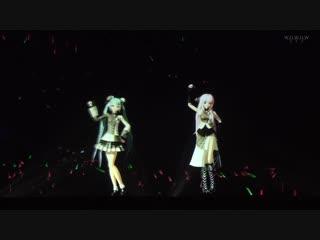 wowaka feat. Hatsune Miku & Megurine Luka - World's End Dancehall (MIKU EXPO 2018 Paris)