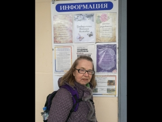 Выставка Ванды Медведевой. 03.05.2018г.