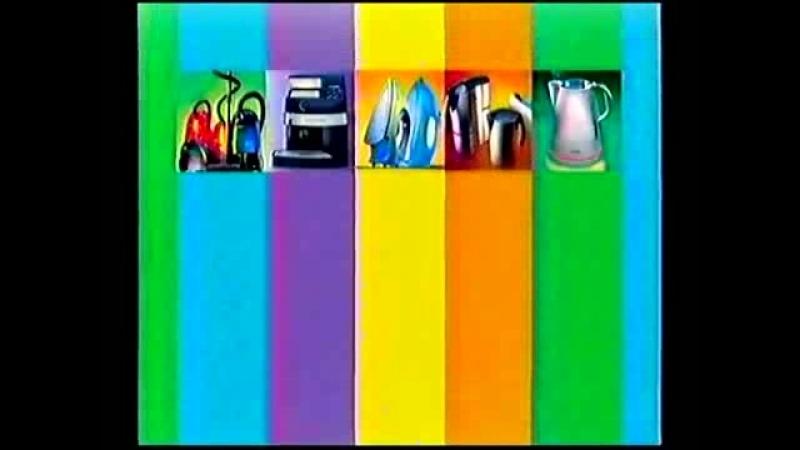 (staroetv.su) Реклама, анонс Герой дня без галстука и заставка Час сериала (НТВ, 29.02.2000)