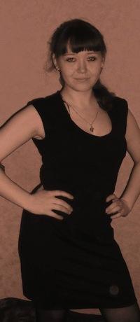 Анна Баландина, 25 января 1993, Ровно, id154957119