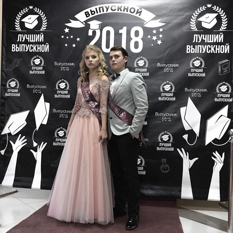 Эллина Бабкевич |
