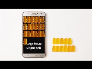 Samsung Galaxy J7 Neo широкий экран